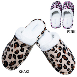 Leisureland Women's Cotton Leopard Slippers