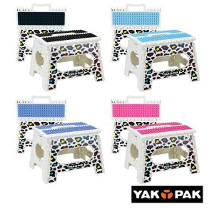 Kenedy Home Collections Multi Leopard Step Stool